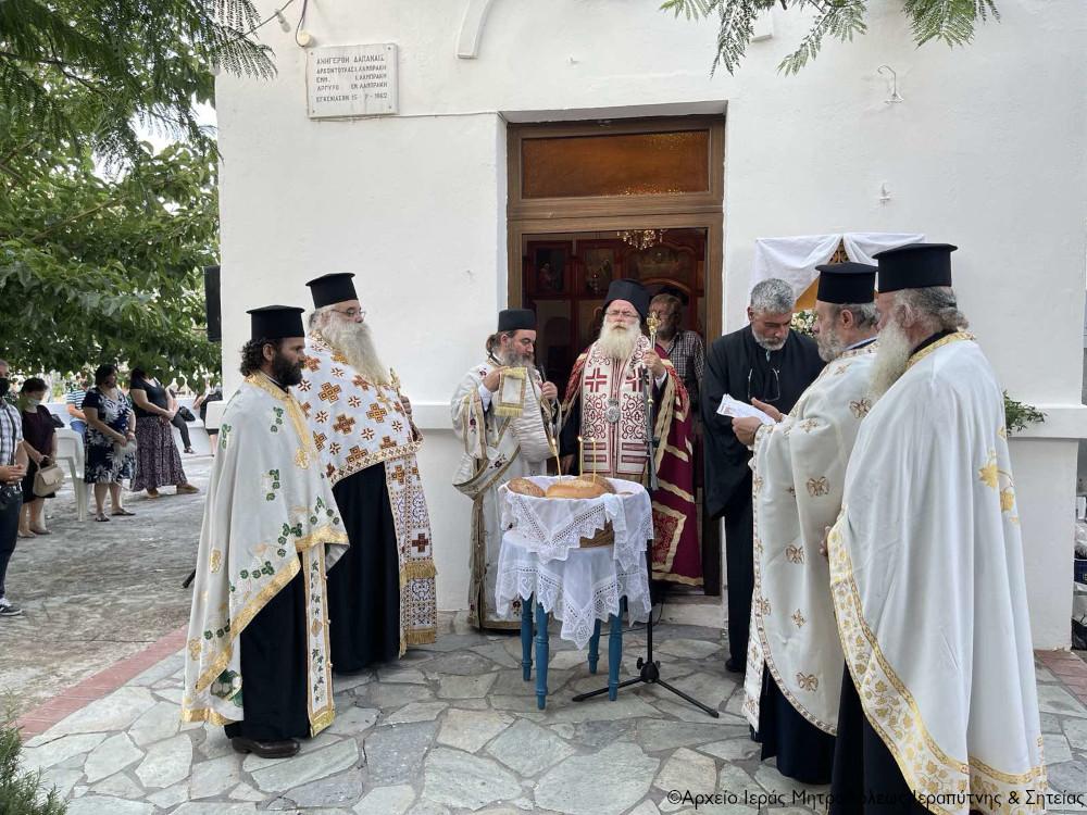 Ο Αρχιερατικός Εσπερινός της εορτής της Αγίας Μαρίνας στους Καλογέρους Ιεράπετρας.