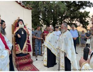 Ο Αρχιερατικός Εσπερινός της εορτής της Αγίας Παρασκευής στους Τουρτούλους (Άγιο Γεώργιο) Σητείας.