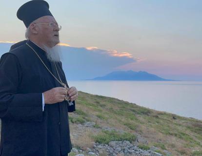 Μήνυμα της Α.Θ.Π. του Οικουμενικού Πατριάρχου κ.κ. ΒΑΡΘΟΛΟΜΑΙΟΥ για την εορτή της Ινδίκτου και την ημέρα προσευχής για την προστασία του Φυσικού Περιβάλλοντος 2021.
