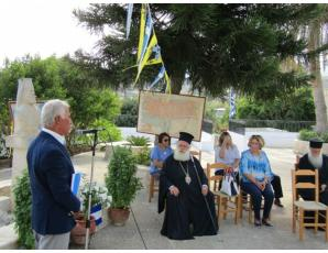 Απαγχονισμός Γρηγορίου Ε΄ Σφαγές Κωνσταντινουπόλεως και Σμύρνης.