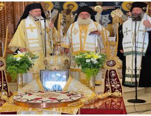 Το πενταετές Αρχιερατικό Μνημόσυνο του αοιδίμου Μητροπολίτου Ιεραπύτνης και Σητείας κυρού Ευγενίου.