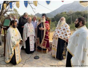Ο Αρχιερατικός Εσπερινός στον πανηγυρίζοντα Ιερό Ναό Αγίου Ευσταθίου Σελακάνου Ιεράπετρας.