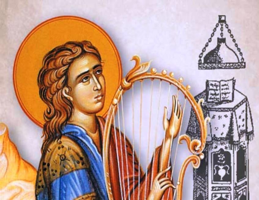 Έναρξη μαθημάτων Βυζαντινής μουσικής, Αγιογραφίας, Ψηφιδωτού, Παραδοσιακών μουσικών οργάνων & θεωρίας Ευρωπαικής μουσικής.