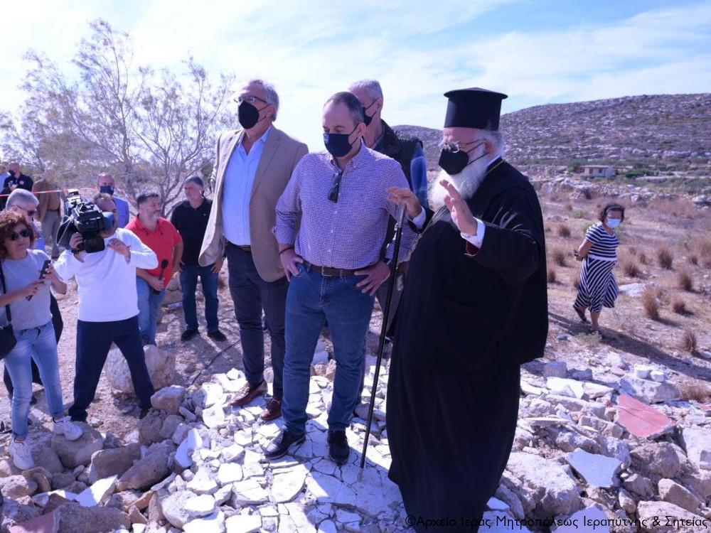 Ο Σεβ. Μητροπολίτης Ιεραπύτνης και Σητείας κ. Κύριλλος επισκέφθηκε τις πληγείσες περιοχές από τον σεισμό. Αποκατάσταση του Ι. Ναού Αγίου Νικολάου στον Ξερόκαμπο Σητείας από τον εφοπλιστή Θ. Μαρτίνο με πρωτοβουλία του Υπουργού κ. Γιάννη Πλακιωτάκη.