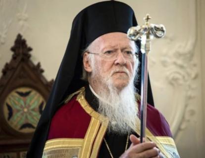 Πατριαρχική Εγκύκλιος για την εορτή της Συνάξεως όλων των Αγίων Ιατρών.