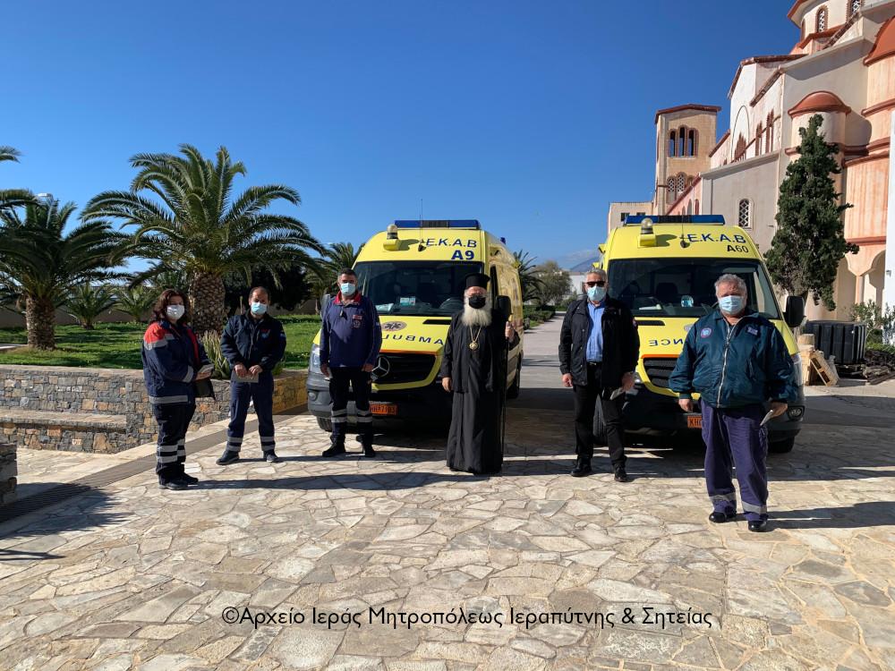 Επίσκεψη διασωστών του Τομέα ΕΚΑΒ Ιεράπετρας στον Σεβ. Μητροπολίτη Ιεραπύτνης και Σητείας κ. Κύριλλο