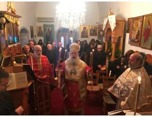 Αρχιερατική Θεία Λειτουργία και κοπή Βασιλόπιτας στην Ιερά Μονή Εξακουστής Μαλλών