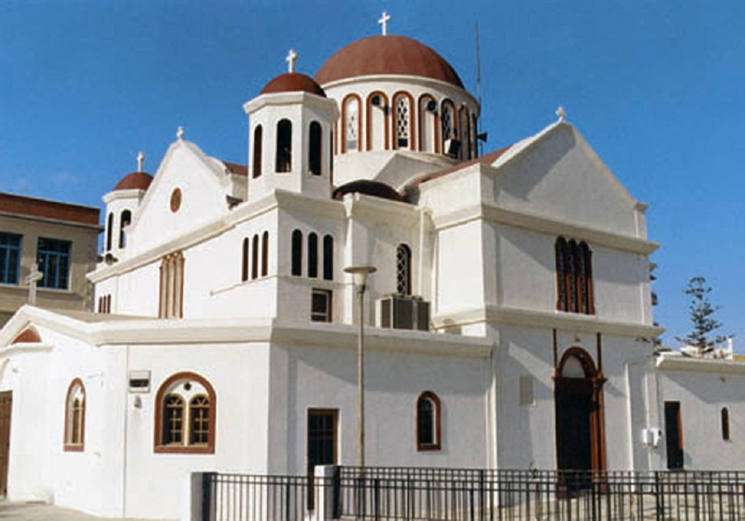 Πρόγραμμα πανηγύρεως Ι. Καθεδρικού Ναού Αγίας Αικατερίνης, πολιούχου και προστάτιδος πόλεως Σητείας