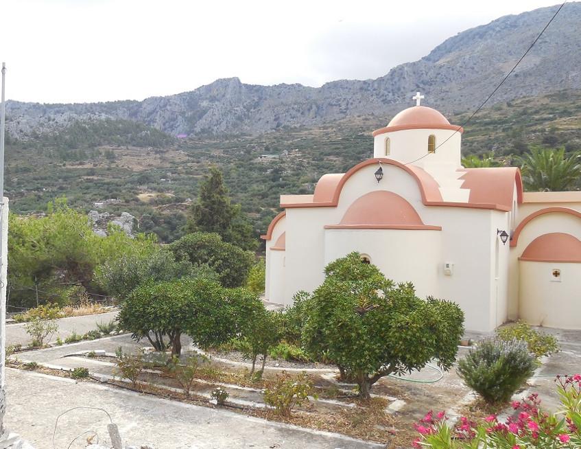 Πρόγραμμα πανηγύρεως Ιερού Ναού Αγίου Νεκταρίου Ενορίας Ορεινού