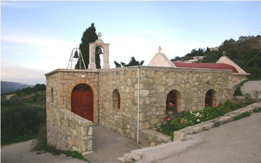 Πρόγραμμα πανηγύρεως Ιερού Ναού Αγίου Σπυρίδωνος στον Κανένε Σητείας