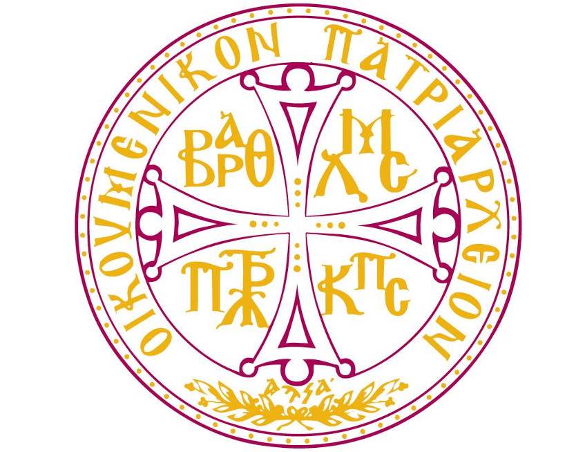 H ανακοίνωση του Οικουμενικού Πατριαρχείου για το κλείσιμο των Ναών λόγω κορωνοϊού.