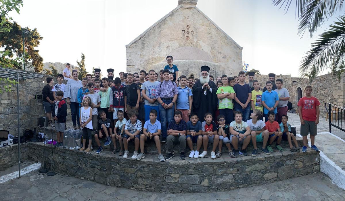 Η εκδήλωση λήξης των Ενοριακών Παιδικών και Νεανικών Συνάξεων (αγόρια) της Ι. Μητροπόλεως Ιεραπύτνης και Σητείας στην Ιερά Μονή Παναγίας Βρυωμένου Μεσελέρων