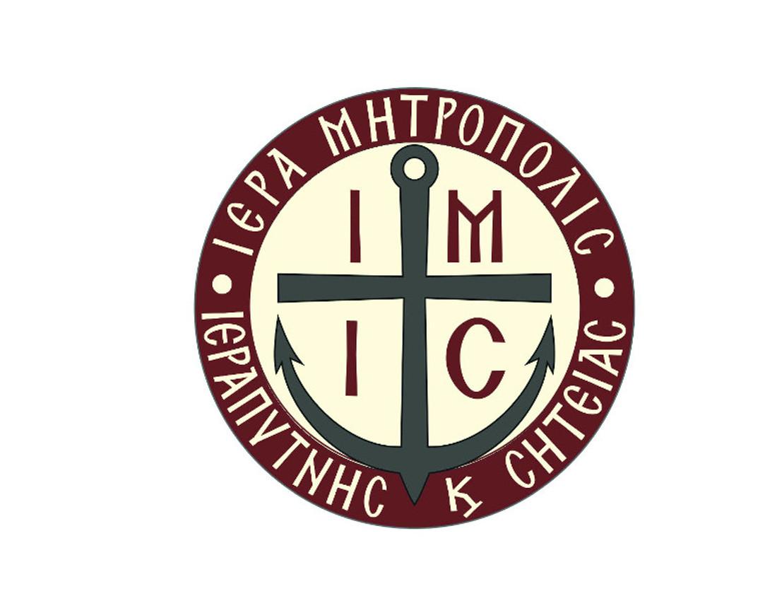 Μεταφορά της Ιεράς Εικόνας της Παναγίας της Φανερωμένης Σητείας στην ομώνυμη Ιερά Μονή στον Τράχηλα