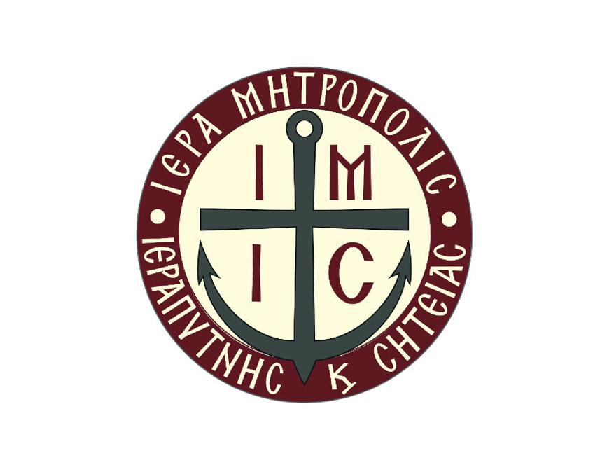 Αναστολή λειτουργίας Σχολών Βυζαντινής Μουσικής, Αγιογραφίας, Κατηχητικών Συνάξεων και Ομιλιών της Ιεράς Μητροπόλεως Ιεραπύτνης και Σητείας.