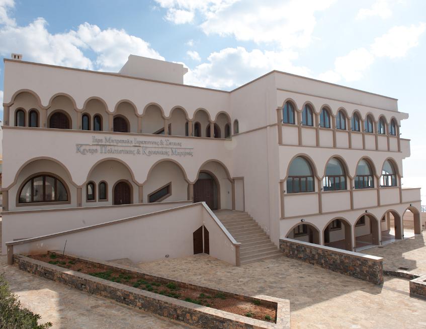Ωρολόγιο Πρόγραμμα Μαθημάτων Σχολής Βυζαντινής Μουσικής Ιεράς Μητροπόλεως