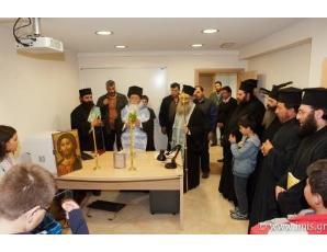 Άνοιξε και επίσημα της πύλες της η Σχολή Βυζαντινής Μουσικής της Ι. Μητροπόλεως Ιεραπύτνης και Σητείας