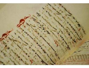 Επαναλειτουργία Σχολής Βυζαντινής Μουσικής «Άγιος Ανδρέας ο Κρήτης» της Ιεράς Μητροπόλεως Ιεραπύτνης και Σητείας.