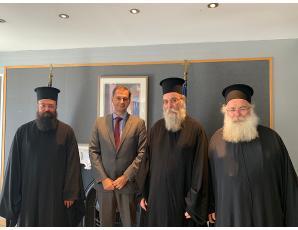 Ο Σεβ. Μητροπολίτης Ιεραπύτνης και Σητείας κ. Κύριλλος σε Συνοδική Αντιπροσωπεία, που συναντήθηκε με τον Υπουργό Τουρισμού κ. Χάρη Θεοχάρη