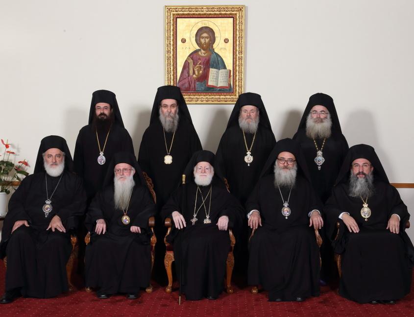 Ανακοινωθέν συνοδικής σύσκεψης Εκκλησίας Κρήτης