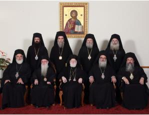 Νέες Αποφάσεις της Ιεράς Επαρχιακής Συνόδου της Εκκλησίας Κρήτης για τον περιορισμό της εξάπλωσης του κορωνοϊού