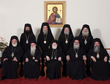 Ανακοινωθέν Εκκλησίας Κρήτης 31 Μαϊου 2021
