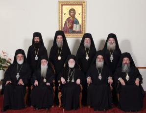Συνάντηση αντιπροσωπείας της Εκκλησίας Κρήτης με τον Υπουργό περιβάλλοντος και ενέργειας για τους δασικούς χαρτες.