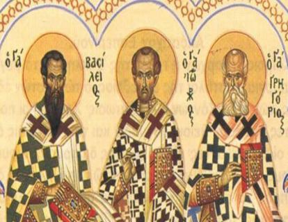 Μήνυμα του Σεβ. Μητροπολίτου Ιεραπύτνης και Σητείας κ ΚΥΡΙΛΛΟΥ για την Εορτή των Τριών Ιεραρχών 2020
