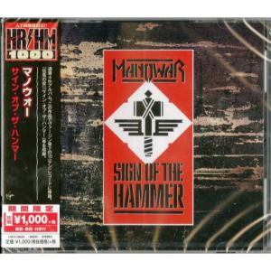 Manowar - Sign Of The Hammer - 6965