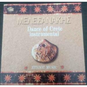 Μελεσανάκης  – Dance of Crete - Instrumental