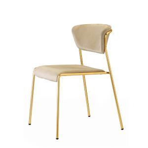 Καρέκλα Lisa 51x56x77 Scab Design - 28512