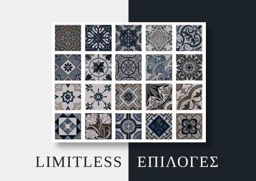 LIMITLESS ΕΠΙΛΟΓΕΣ