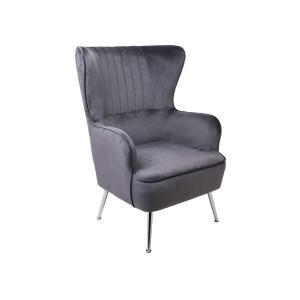 Πολυθρόνα ύφασμα velure Croma - 25409