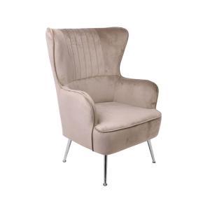 Πολυθρόνα ύφασμα velure Croma - 25410