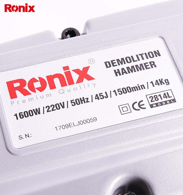 RONIX ΚΑΤΕΔΑΦΙΣΤΙΚΟ 1600W 45J (2814L)