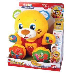 Baby Clementoni Βρεφικό Παιχνίδι Πίπης Το Αρκουδάκι (Μιλάει Ελληνικά) 1000-63529