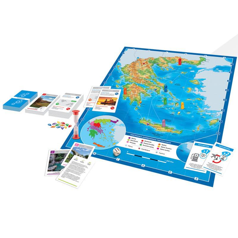 Desyllas Games Ταξιδεύοντας Στην Ελλάδα V2