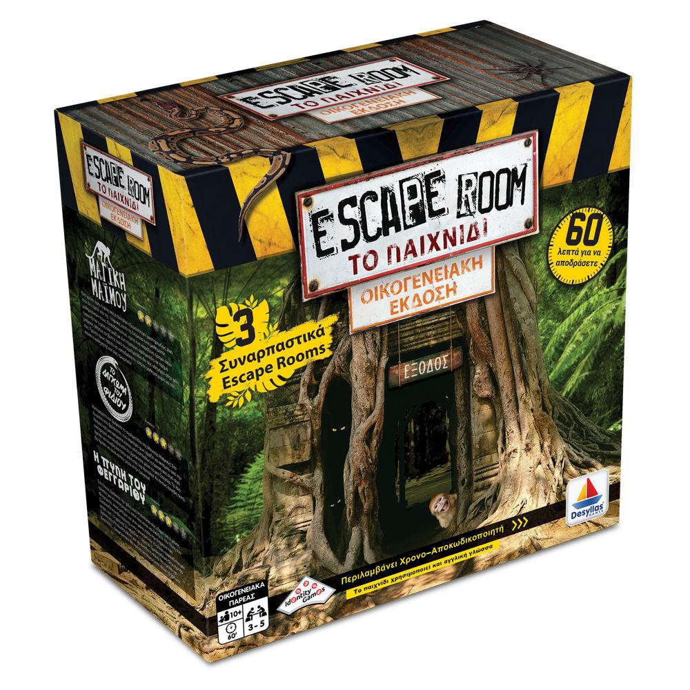 Desyllas Games Επιτραπέζιο Escape Room: Το Παιχνίδι Οικογενειακή Έκδοση