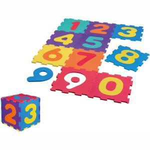 Happy People Floor Puzzle Cijfers Junior 31cm- 10τμχ (63064)