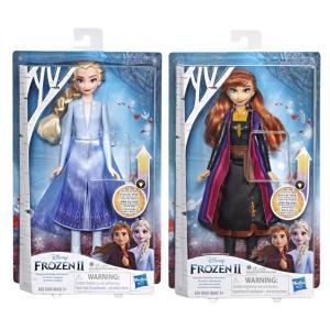 Hasbro Disney Frozen II Κούκλα Light Up Fashion - 2 Σχέδια E6952