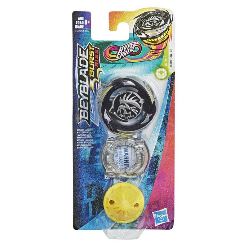 Hasbro Beyblade Burst Rise Hypersphere Single Pack (Διάφορα Σχέδια) - E7535