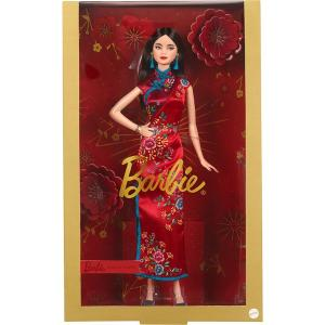 Mattel Barbie Συλλεκτική - Chinese New Year GTJ92