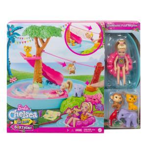 Mattel Barbie Τσέλσι Παιχνίδια Στο Ποτάμι Σετ GTM85