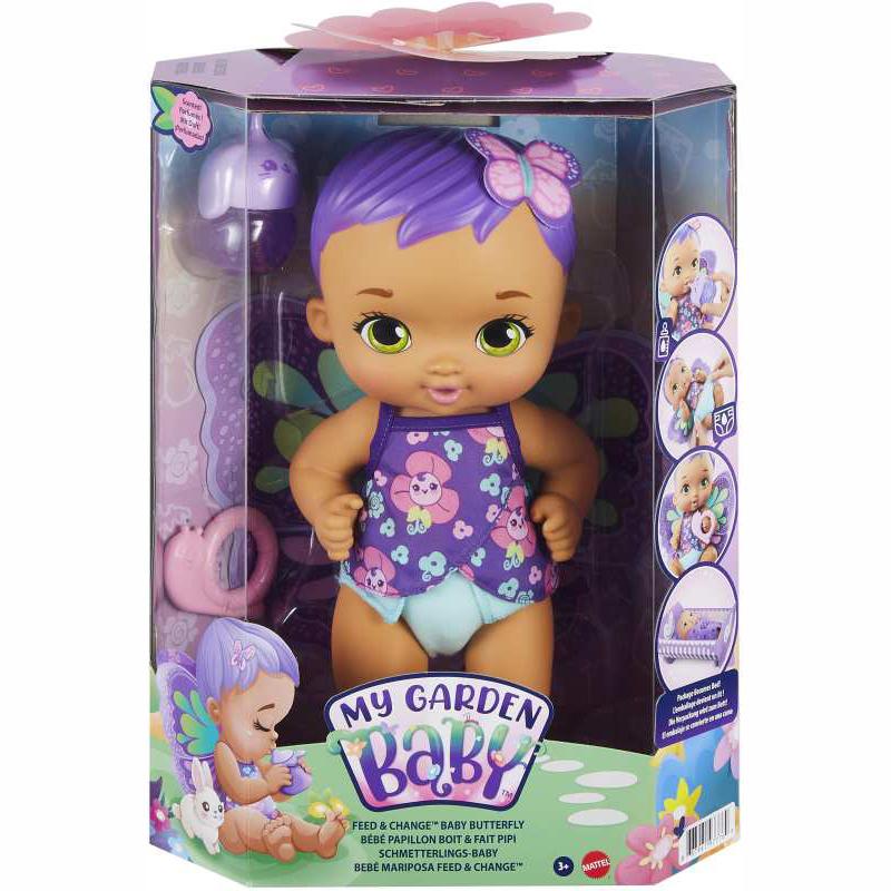 Mattel My Garden Baby- Γλυκό Μωράκι- Μωβ Μαλλιά (GYP11)