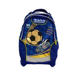Kalgav Τσάντα Δημοτικού X-BAG 3D Ποδόσφαιρο Electric Blue KG0903