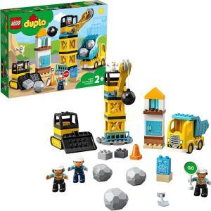 Lego Duplo Wrecking Ball Demolition (LE10932)