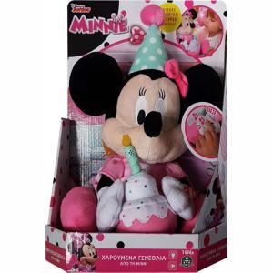 Giochi Preziosi Mickey Club House Λούτρινο Minnie Χαρούμενα Γενέθλια (MKE06000)