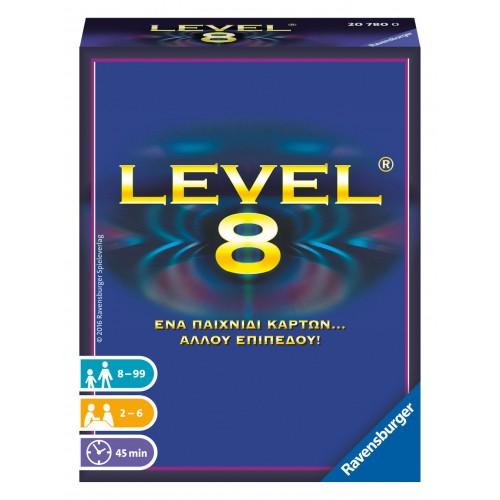 Ravensburger Επιτραπέζιο Level 8 (RAV20780)