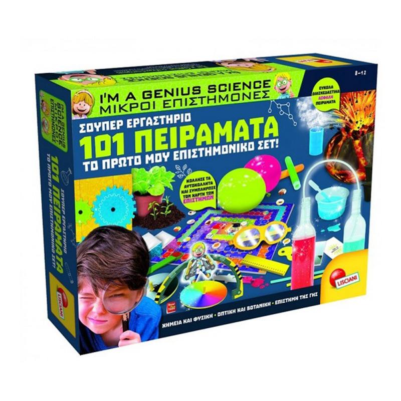 Lisciani 101 Πειράματα