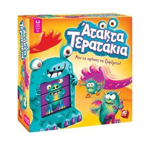 AS Company Επιτραπέζιο Παιχνίδι Άτακτα Τερατάκια 1040-20195