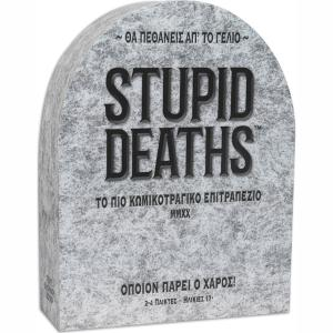 AS Company Επιτραπέζιο Stupid Deaths 1040-23202
